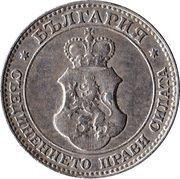 20 Stotinki - Ferdinand I -  obverse
