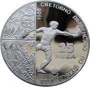 25 Leva (World Cup) – reverse