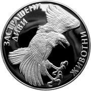 100 Leva (Eagle) – reverse