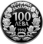 100 Leva (Eagle) – obverse
