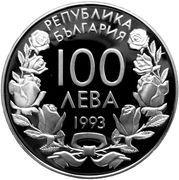 100 Leva (XVII Winter Olympic Games - Bobsleigh) – obverse