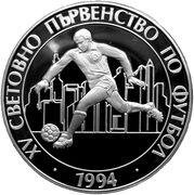 100 Leva (World Cup) – reverse