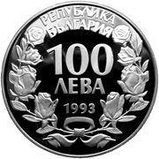 100 Leva (World Cup) – obverse