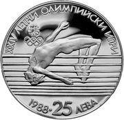 25 Leva (Summer Olympics) – reverse