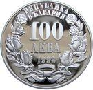100 Leva (The Parliament) – obverse