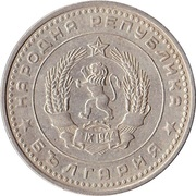 50 Stotinki (1st Coat of Arms) -  obverse