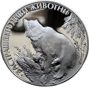 25 Leva (Bears) – reverse