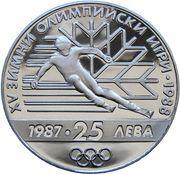 25 Leva (Winter Olympics) – reverse