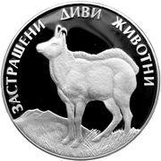 100 Leva (Wild Goat) – reverse