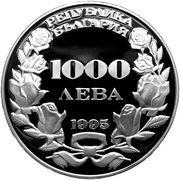1000 Leva (110 Years Bulgarian Unification) – obverse
