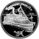 100 Leva (Rasdetzky Ship) – reverse