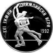 25 Leva (16th Winter Olympic Games) – reverse