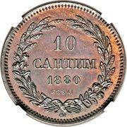 10 Santim - Alexander I (Essai) – reverse