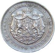 1 Lev - Boris III – obverse