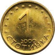 1 Stotinka (magnetic) -  reverse