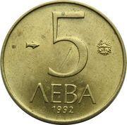 5 Leva -  reverse