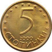 5 Stotinki (magnetic) -  reverse