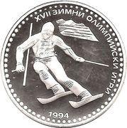 50 Leva (XVII Winter Olympic Games - Downhill Skiing) – reverse