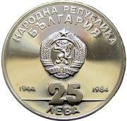 25 Leva (Socialism in Bulgaria) – obverse