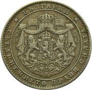 2 Leva - Boris III -  obverse