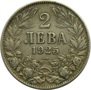 2 Leva - Boris III -  reverse