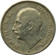 20 Leva - Boris III -  obverse