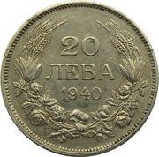 20 Leva - Boris III -  reverse