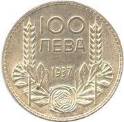100 Leva - Boris III -  reverse