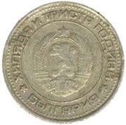 50 Stotinki (2nd Coat of Arms; Bulgaria Anniversary) -  obverse