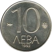 10 Leva -  reverse