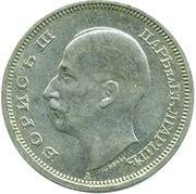50 Leva - Boris III -  obverse