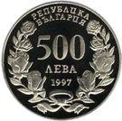 500 Leva (NATO) – obverse
