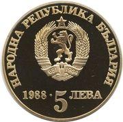 5 Leva (Chiprovo Uprising) – obverse