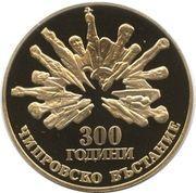 5 Leva (Chiprovo Uprising) – reverse