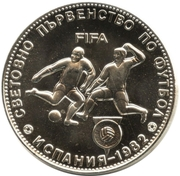 5 Leva (Soccer Cup) – reverse