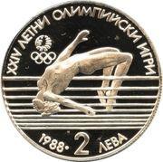 2 Leva (Olympics - High Jump) -  reverse