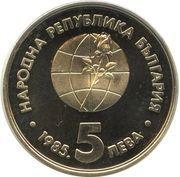 5 Leva (Expo '85) – obverse