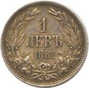 1 Lev - Aleksandr I -  reverse