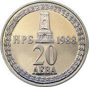 20 Leva (110th Anniversary of Liberation) – obverse
