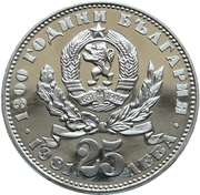 25 Leva (Mother and Child) – obverse