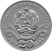 20 Leva (Sofia - 100 Years the Capital of Bulgaria; Proof) – obverse