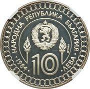 10 Leva (XXIII Summer Olympics; Pattern; Probe II) – obverse