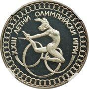 10 Leva (XXIII Summer Olympics; Pattern; Probe II) – reverse