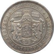 5 Leva - Aleksandr I -  obverse