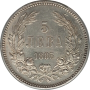 5 Leva - Aleksandr I -  reverse