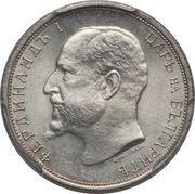50 Stotinki - Ferdinand I – obverse