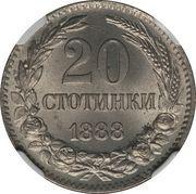 20 Stotinki - Ferdinand I – reverse
