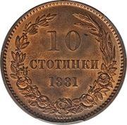 10 Stotinki - Aleksandr I – reverse