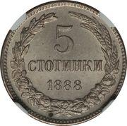 5 Stotinki - Ferdinand I – reverse