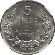 5 Leva - Boris III -  obverse